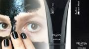 Gesichtsmaske auf schwarze Punkte